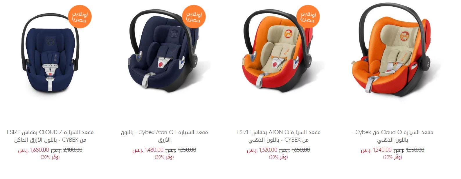 مقاعد سيارة للاطفال mothercare